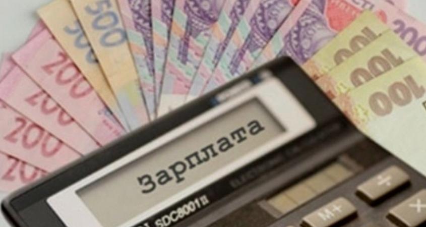 В Украине выросла средняя зарплата   Днепр Час